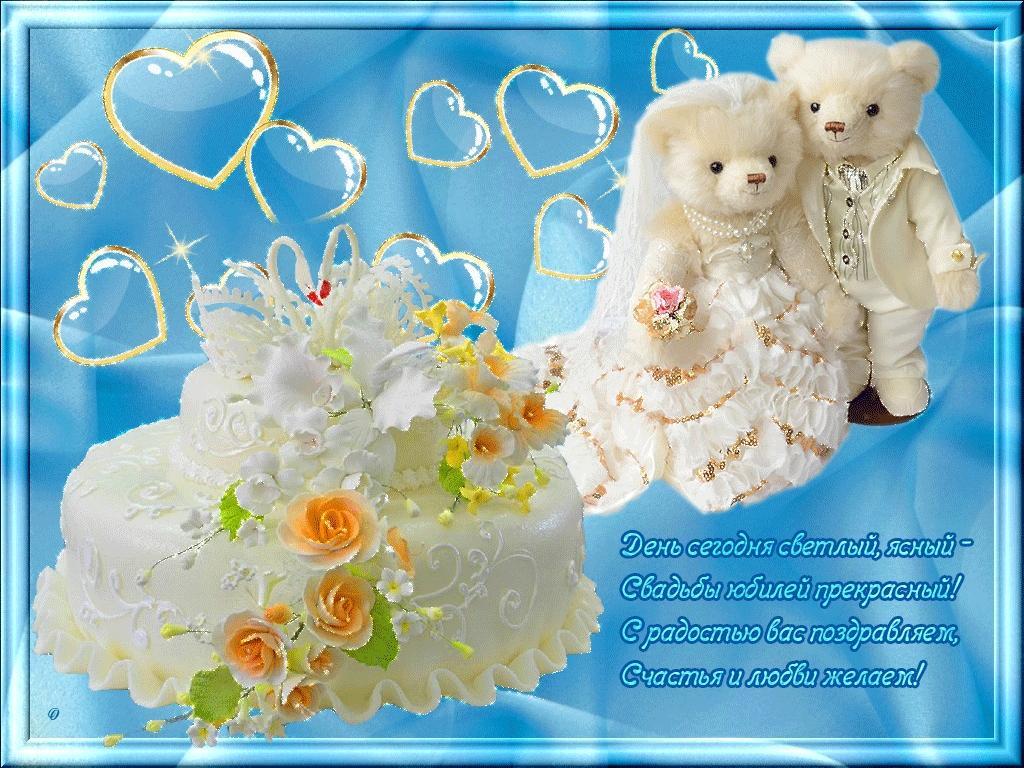 поздравления на свадьбу полная чаша орбакайте тоже