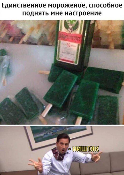 картинки алкоголь.
