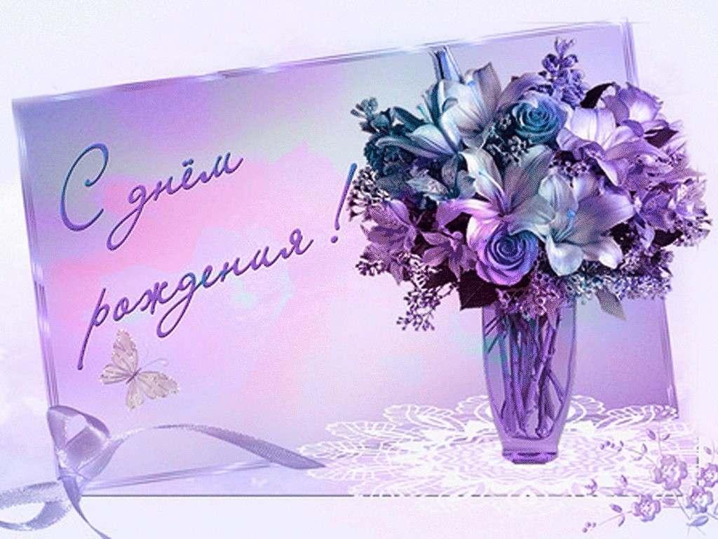 Открытки с днем рождения женщине ???? • Rus-Pic.ru